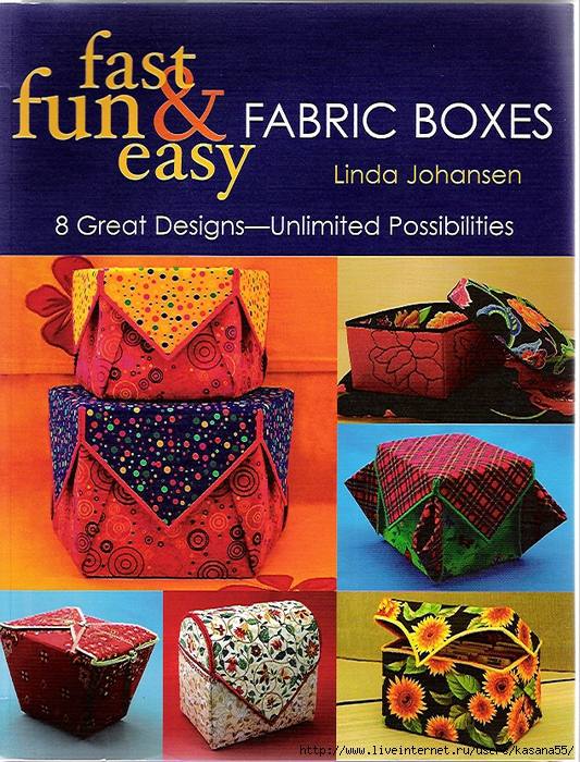 Fast Fun  Easy Fabric Boxes  (00) (533x700, 418Kb)