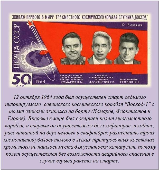 interesnom-samom-fakty-eto-interesno-poznavatelno-kartinki_125109353 (653x700, 176Kb)