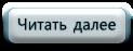 1901311_cooltext660944092 (123x47, 6Kb)