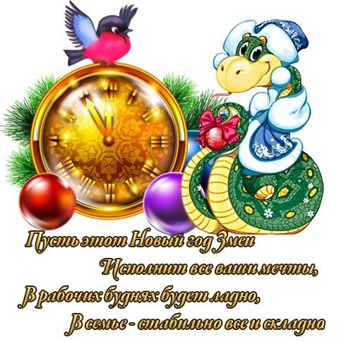 http://img0.liveinternet.ru/images/attach/c/7/95/573/95573498_8e1e7d0eca.jpg