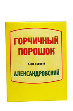 brandsPQyJ6f_ss (245x368, 55Kb)