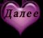 aramat_50 (63x56, 11Kb)