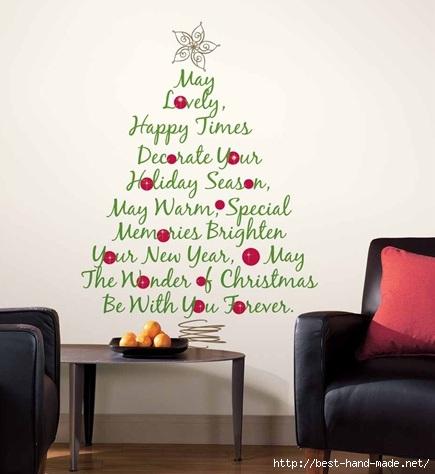 christmas-wall-decal-for-living-room-design (435x474, 93Kb)