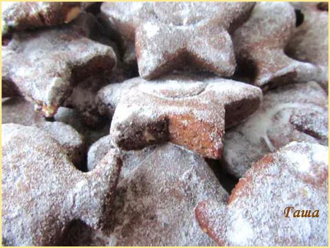 Вкуснейшее ржаное печенье из варенья/3414243_93473468_3414243_87364_1_ (646x485, 130Kb)