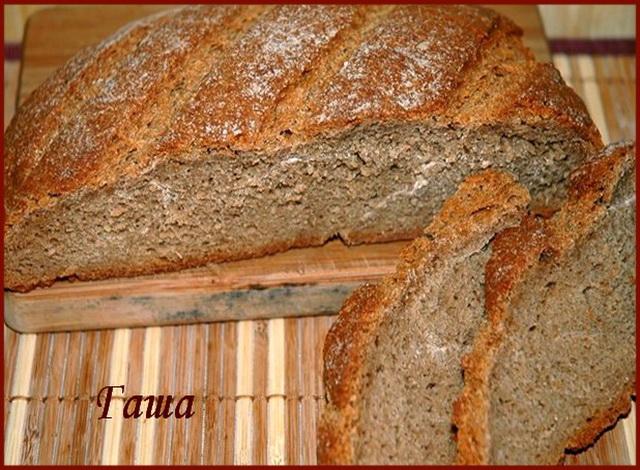 """Ржаной хлеб """"Без ничего""""/3414243_55dad256c97f (640x470, 153Kb)"""