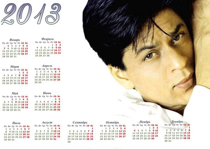 kalendar-2013-7 (700x494, 114Kb)