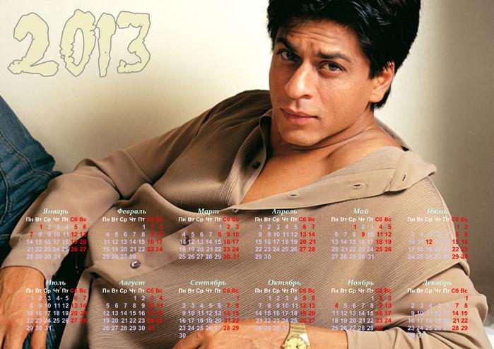 kalendar-2013-5 (700x494, 412Kb)