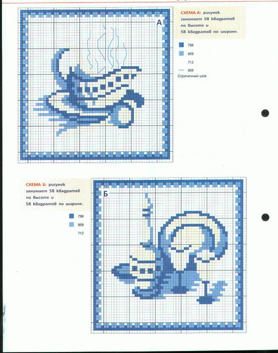 212446-fdfbe-55359089-m750x740-ua0b75 (552x700, 180Kb)