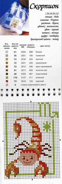 big66 (218x640, 61Kb)