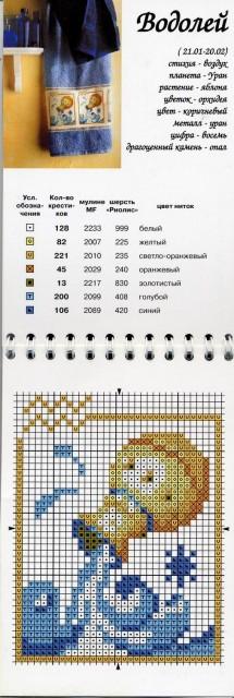 1big (215x640, 58Kb)