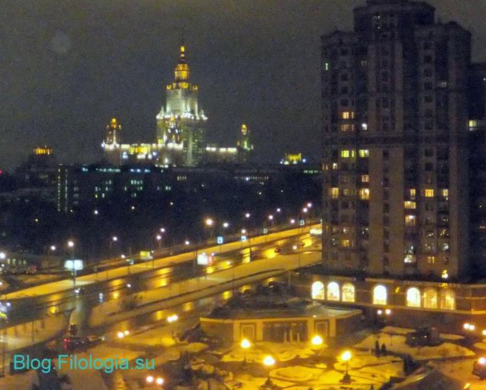 Вечерняя Москва. Здание Московского университета /3241858_NY03 (700x562, 134Kb)