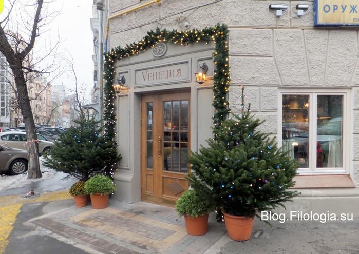 Еще  один ресторан/3241858_NY05 (700x495, 126Kb)