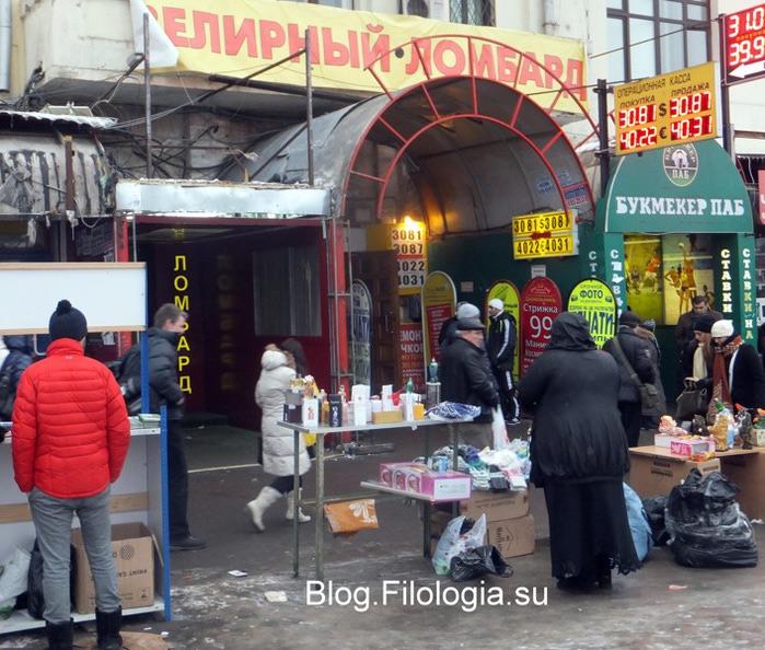 Торговые ряды у Белорусского вокзала/3241858_NY07 (700x594, 153Kb)