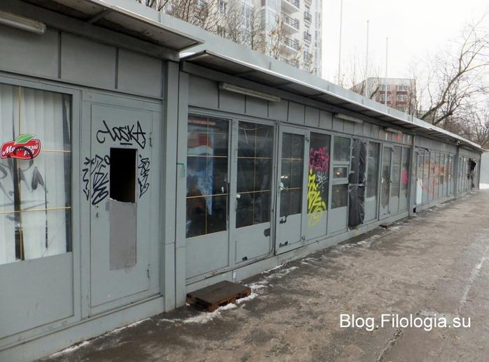 Московские власти закрывают торговые ларьки/3241858_NY018 (700x518, 104Kb)
