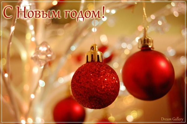3303834_New_year_5 (600x399, 198Kb)