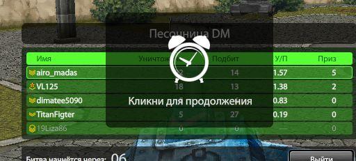 5016628__2_ (512x231, 30Kb)