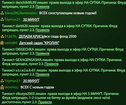 5016628_opa_13 (406x341, 38Kb)