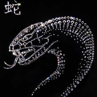 змея под знаком водолей