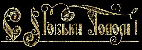 авкуыч (456x161, 87Kb)