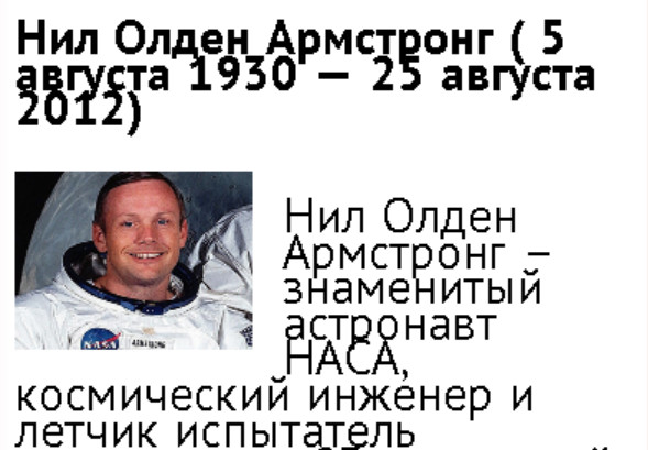 2013-01-01_092059 (589x409, 62Kb)