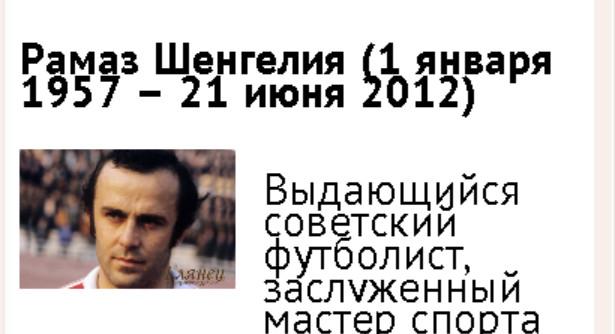 2013-01-01_092016 (615x334, 48Kb)