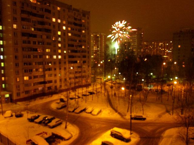 Новый год 2013 12 (640x480, 105Kb)