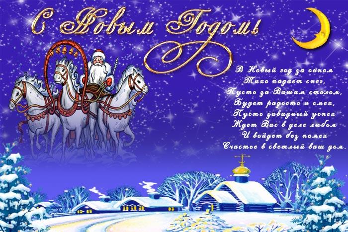 С Новым годом! Максатихинская межпоселенческая центральная библиотека