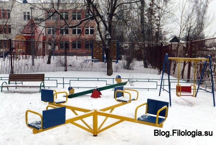 Детская площадка без детей/3241858_4 (700x471, 106Kb)