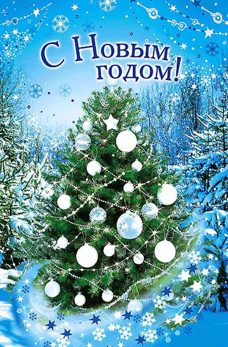 http://img0.liveinternet.ru/images/attach/c/7/95/707/95707932_40890941.jpg