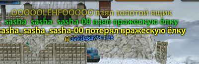 5016628_opa_32 (401x129, 19Kb)