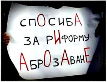 http://img0.liveinternet.ru/images/attach/c/7/95/712/95712066_50007.jpg