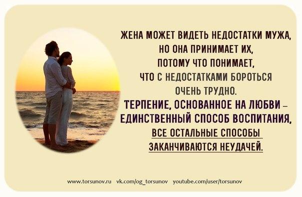 больше нет сил терпеть равнодушие мужа расстояние Уфы