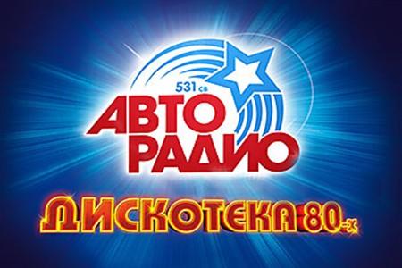 diskoteka_80-kh-2012 (450x300, 40Kb)