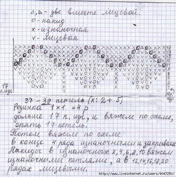 IMG_1 (574x577, 208Kb)