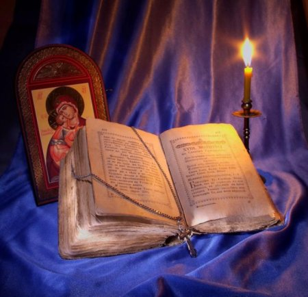 молитва (450x434, 38Kb)