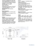 Превью 17-2 (535x700, 297Kb)