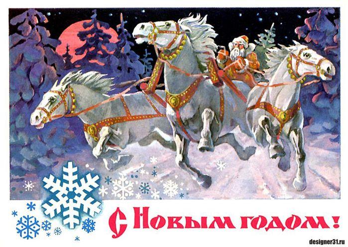 trojka-loshadej-novogodnie-kartinki-trojka-loshadej (700x495, 87Kb)