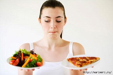 4497432_dieta_1 (450x300, 51Kb)