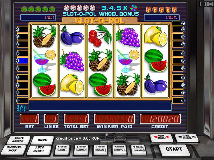 Игровые автоматы gold mine 80-х игровые автоматы теория вероятности