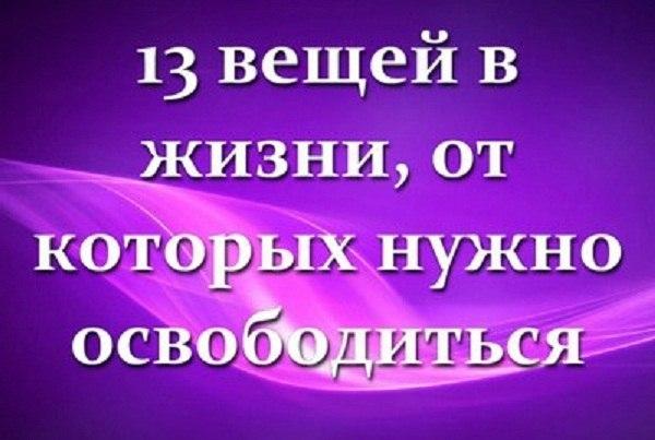 3646178_0HE72dnWqJc (600x403, 47Kb)