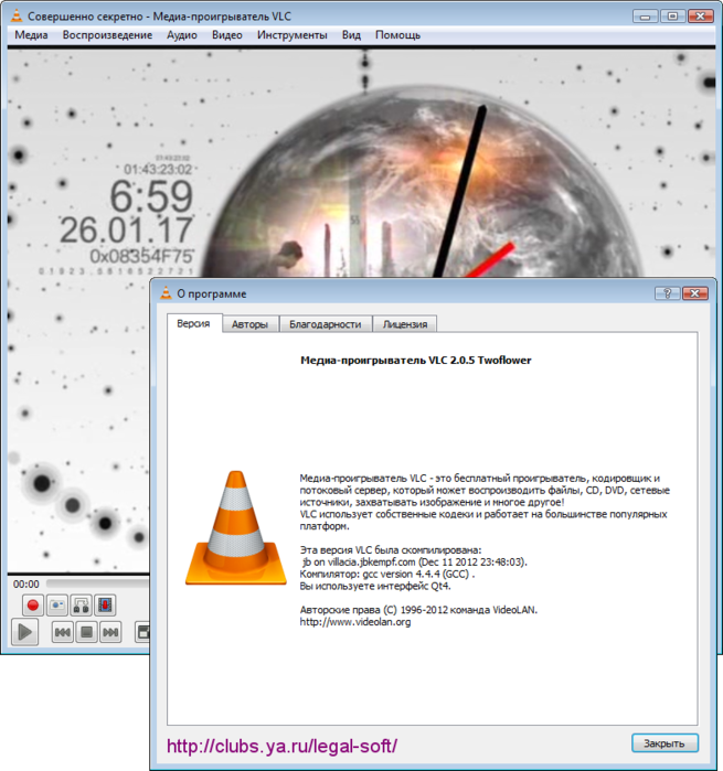 Openpilot gcs на русском программу