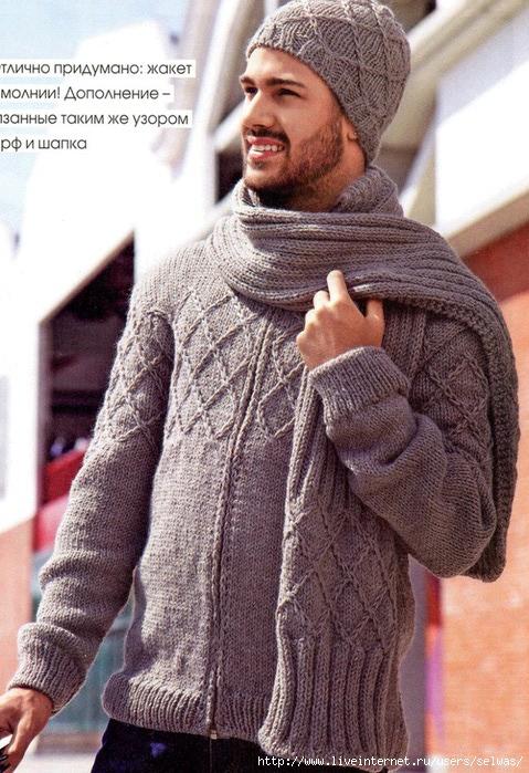 Вязаный спицами комплект мужчинам-жакет,шапка и шарф/4683827_20130104_075217 (479x700, 261Kb)