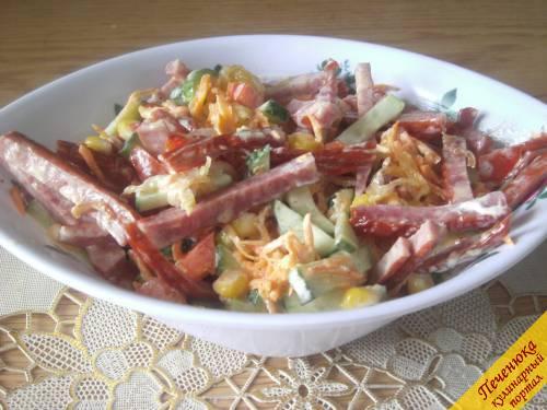 salat-oxotnichij-8-500 (500x375, 35Kb)