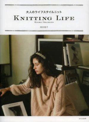 KNITTING LIFE 300 (300x410, 20Kb)