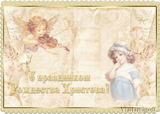 р1ождество (550x392, 419Kb)