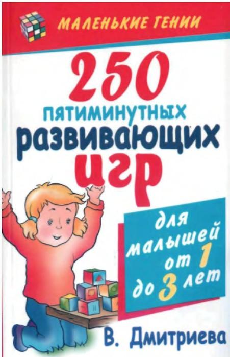 0001 (451x700, 72Kb)