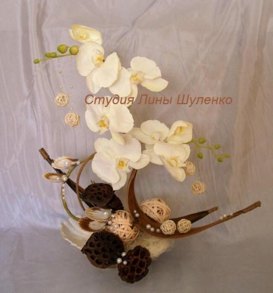 Искусственная орхидея своими руками