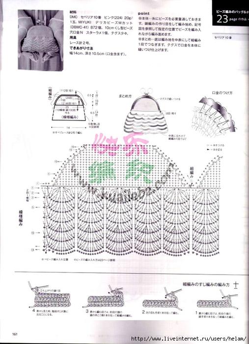 bag4 (507x700, 248Kb)