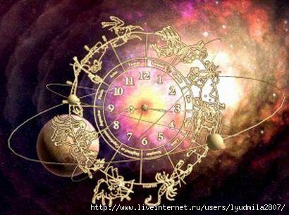астрология_600009439950_13 (410x306, 87Kb)