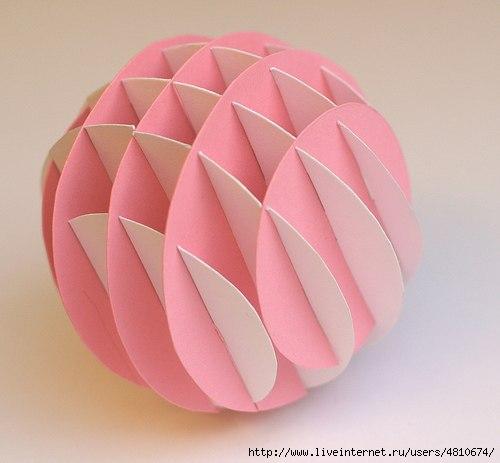Как сделать большой объемный шар